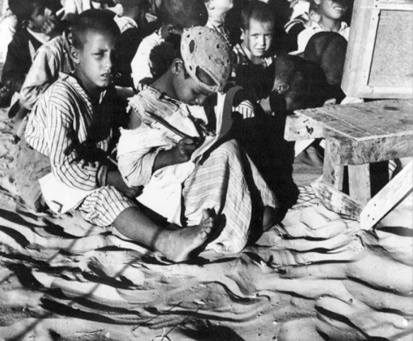 Khan Yunis camp (Gaza Strip)